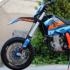 Supermoto dreaming :: Jan R's KTM 450 EXC